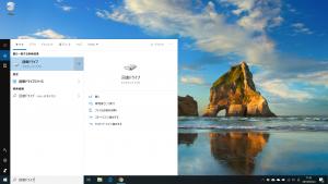 Windows10リカバリー