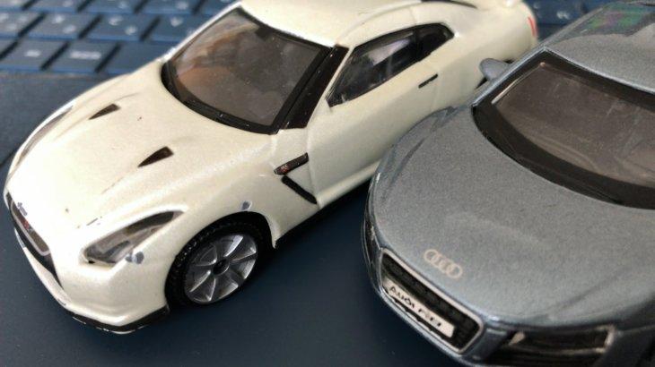 開業前から所有している自家用車を事業に使うときの経理処理