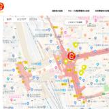 ポイント還元制度の地図アプリが公開。複数IDや店舗情報の訂正は決済事業者に連絡を