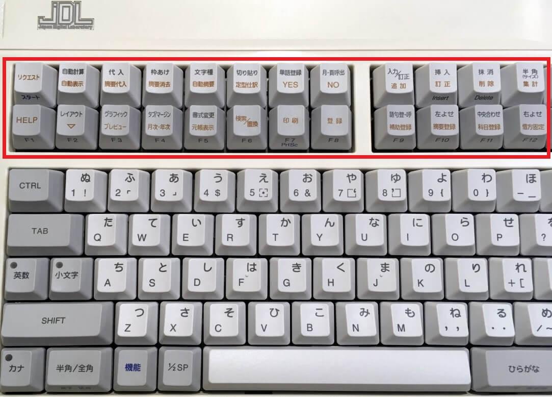 JDLキーボード