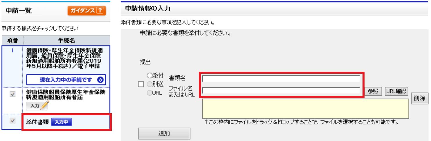 e-Gov
