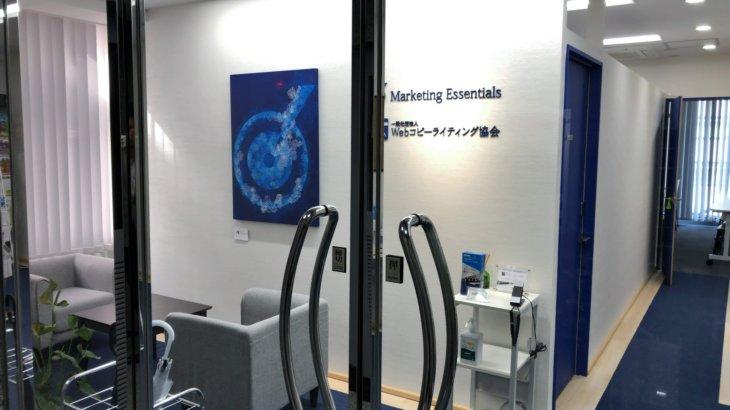 名古屋・久屋大通の「MEセミナールーム」は、セミナー会場におすすめ