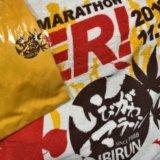 12年振りにフルマラソン完走。「いびがわマラソン」の坂道は本当にきつかった