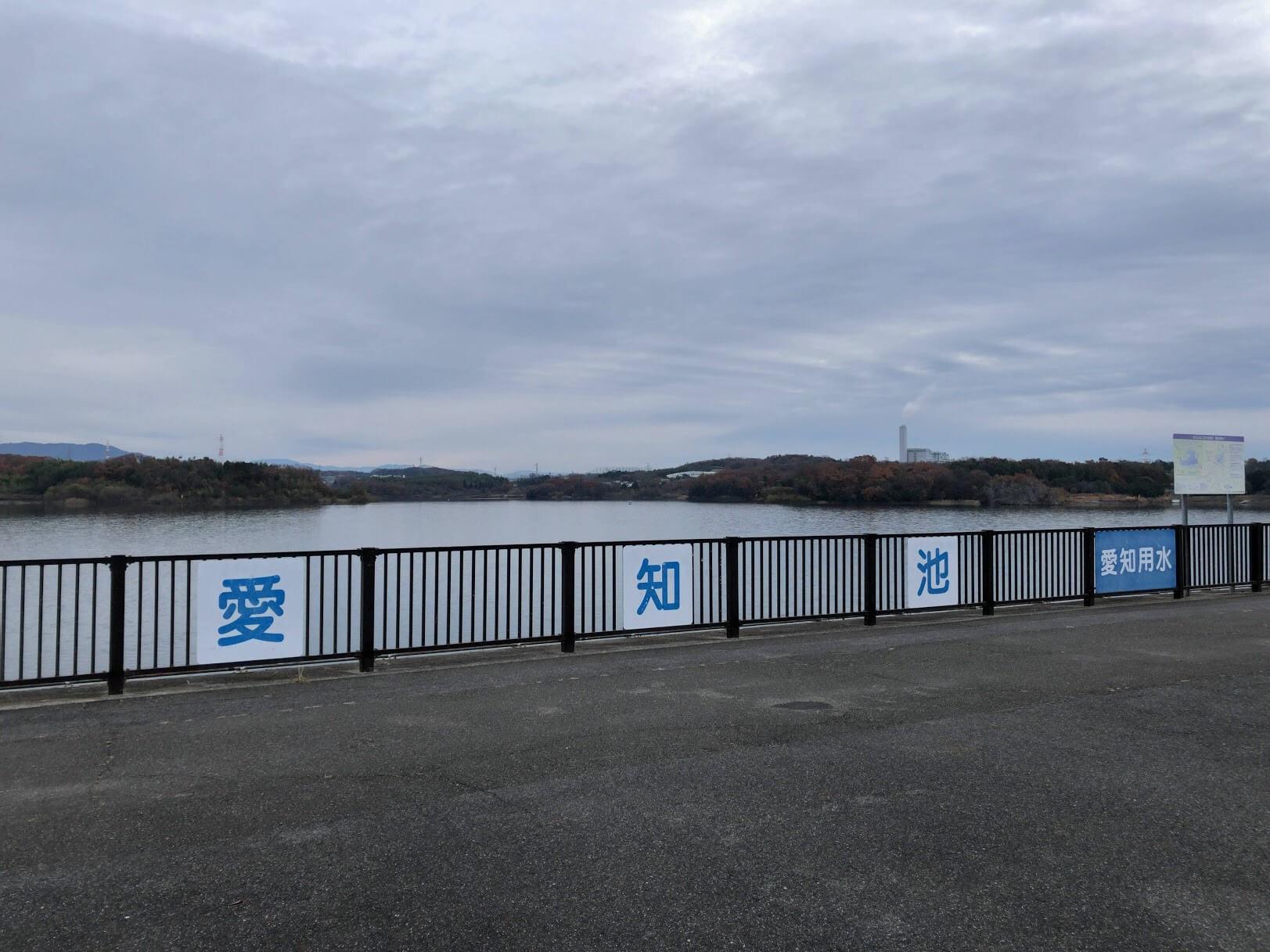 愛知池ハーフマラソン