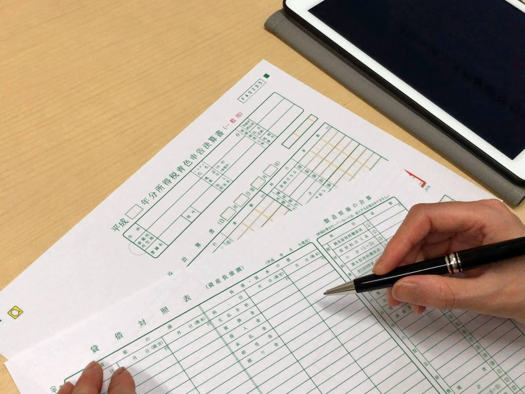 副業の確定申告は所得が20万円超から。申告不要でも還付を確認