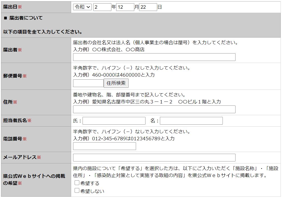 PRステッカー・ポスター